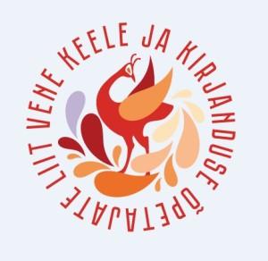 Logo VKKYL